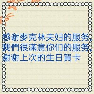 Jinzhu Zheng from Las Vegas, NV